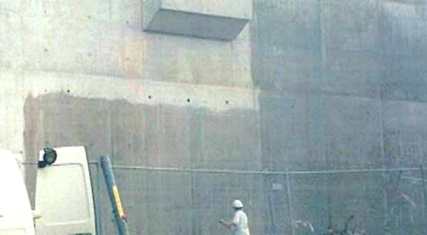 пропитка защита бетона от влаги пропитка